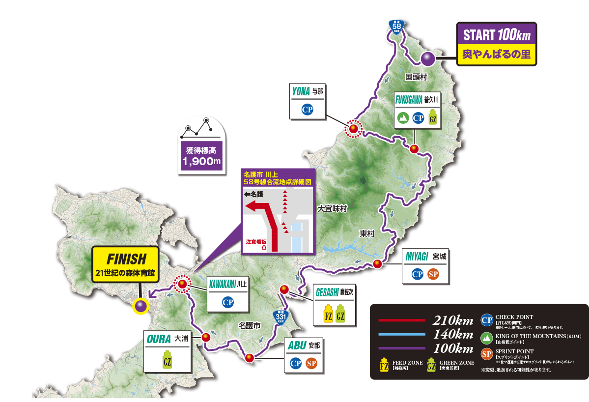 100km Road Race course map