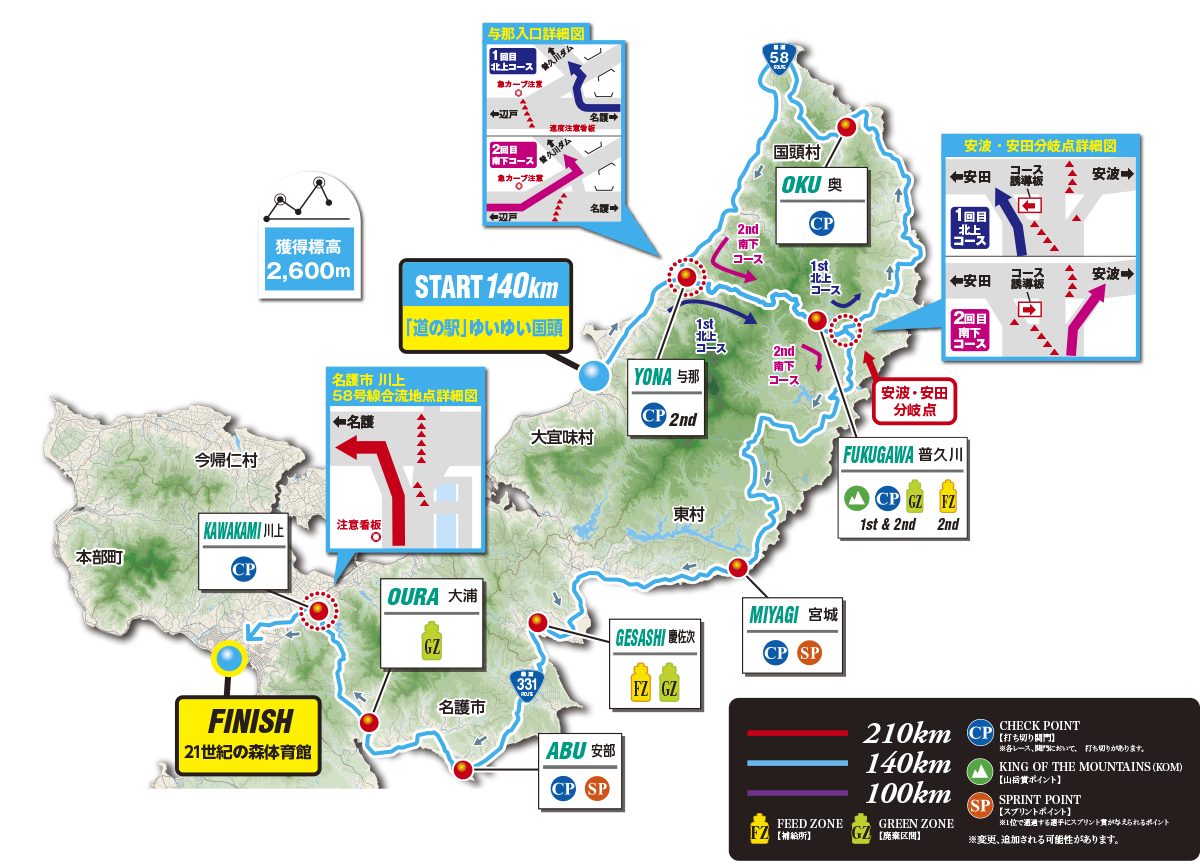 140km Citizen Road Race Course map