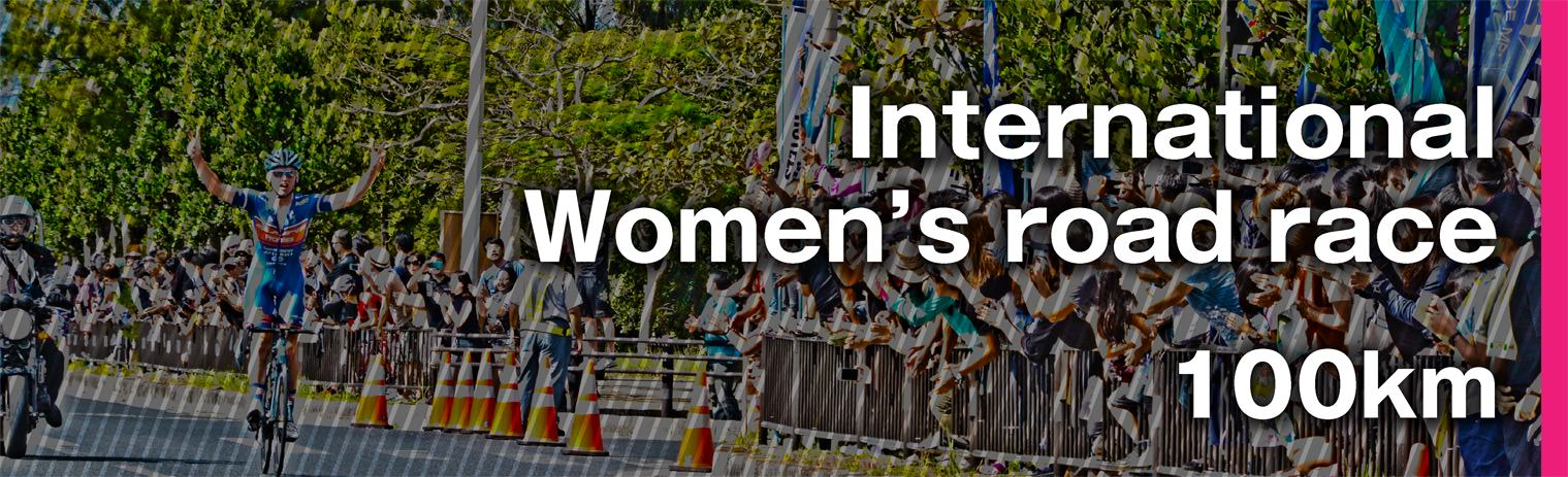 International Women's Road Race 100km